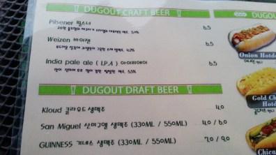 Beer Menu at the Dugout