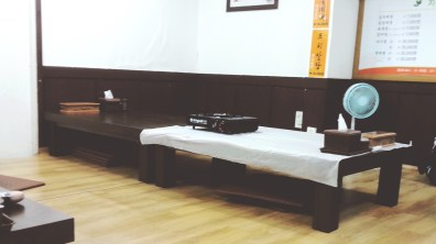 Gajeongsik Baekban's Interior