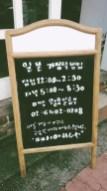 Mesiya's Board