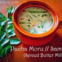 Pacha Moru / Sambaram/ Morum Vellam (Spiced Buttermilk)