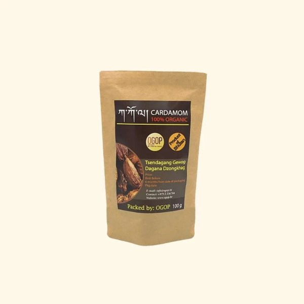 Organic Cardamom OGOP 2