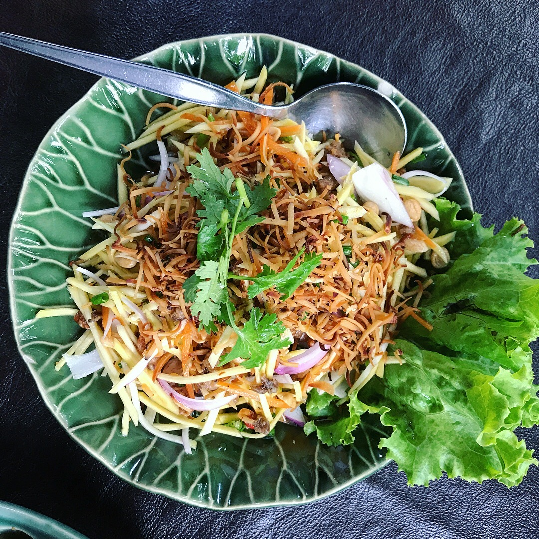 Green Papaya Salad!