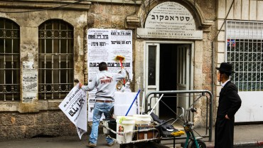 Mea Shearim, Jerusalem (C) Dedube, Flickr, Creative Common Licens CC BY-NC-ND 2.0
