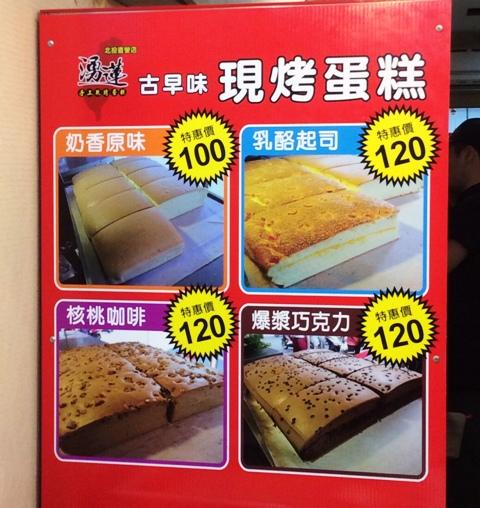 tastetrooper_cake003