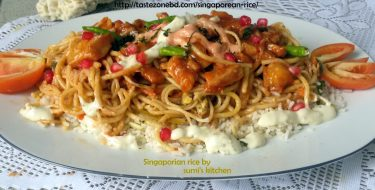 http://tastezonebd.com/singaporean-rice/