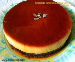 Chocolate caramelC