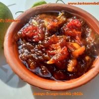 Mango&naga morich pickle (Aam & Bombay morich achar)