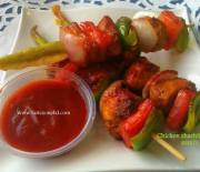 Chinese chicken shashlik