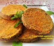 Crispy Baked eggplant (oil less)