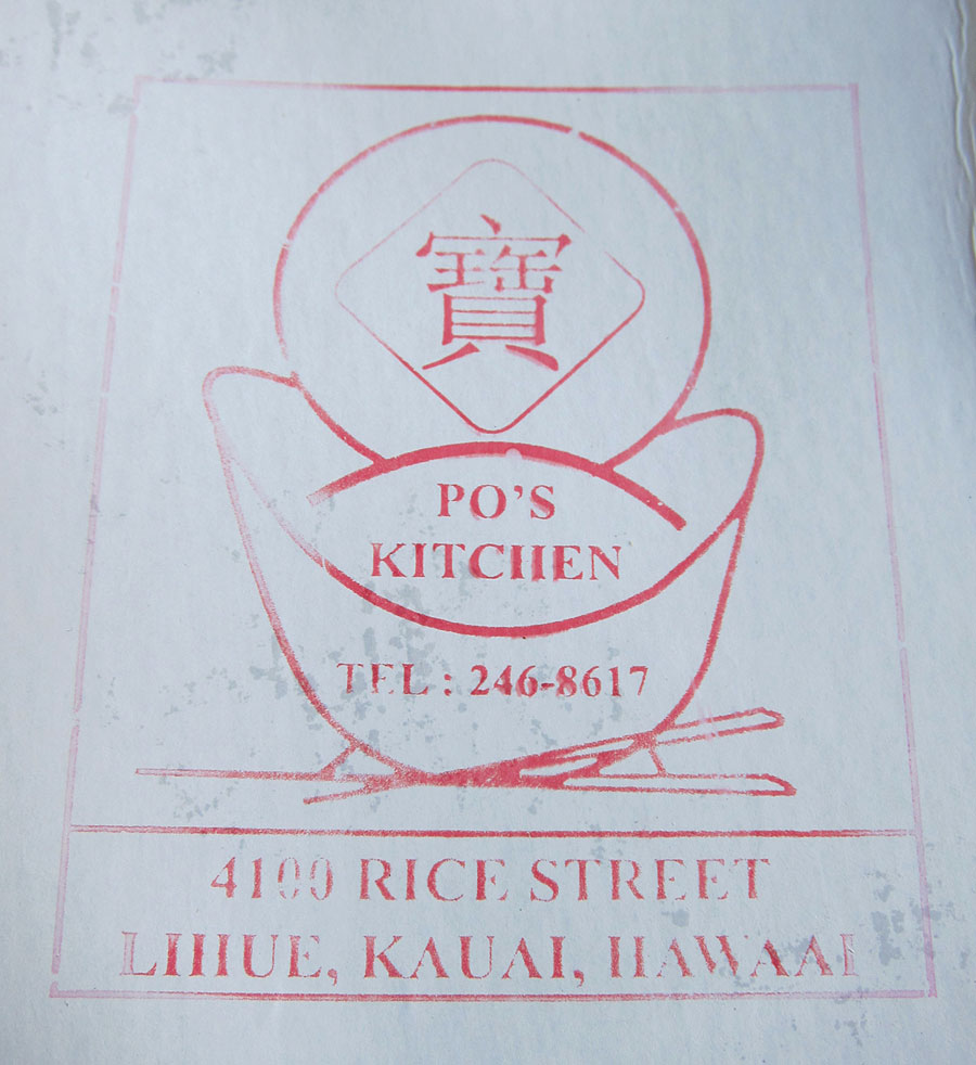 Kauai Grindz: Po\'s Box Lunch, Breadsticks, Manju & Kulolo – Tasty Island