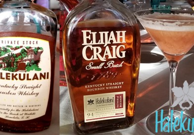 Halekulani Private Label Bourbon Whiskey