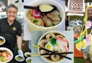 Coverage: 2nd Annual Noodle Fest Hawaii