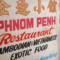 Phnom Penh (Chinatown)