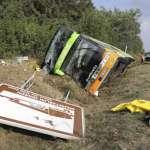 Bus Overturns on German Motorway, 16 People Hurt