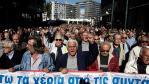 Greece Cancels Pension Cuts