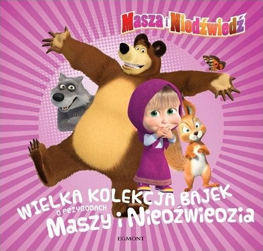 Wielka kolekcja bajek o przygodach Maszy i Niedźwiedzia - Masza i Niedźwiedź. Pierwsza klasa [Wyd. Egmont-HarperKids]