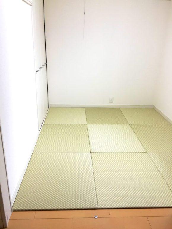 Tokyo Leaf Green(Checkered Pattern)