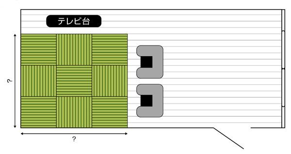 畳スペースの配置は畳のサイズオーダーで綺麗にレイアウトできます