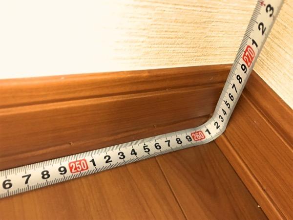 寸法の測り方 1