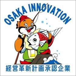 Keieikakushin logo1