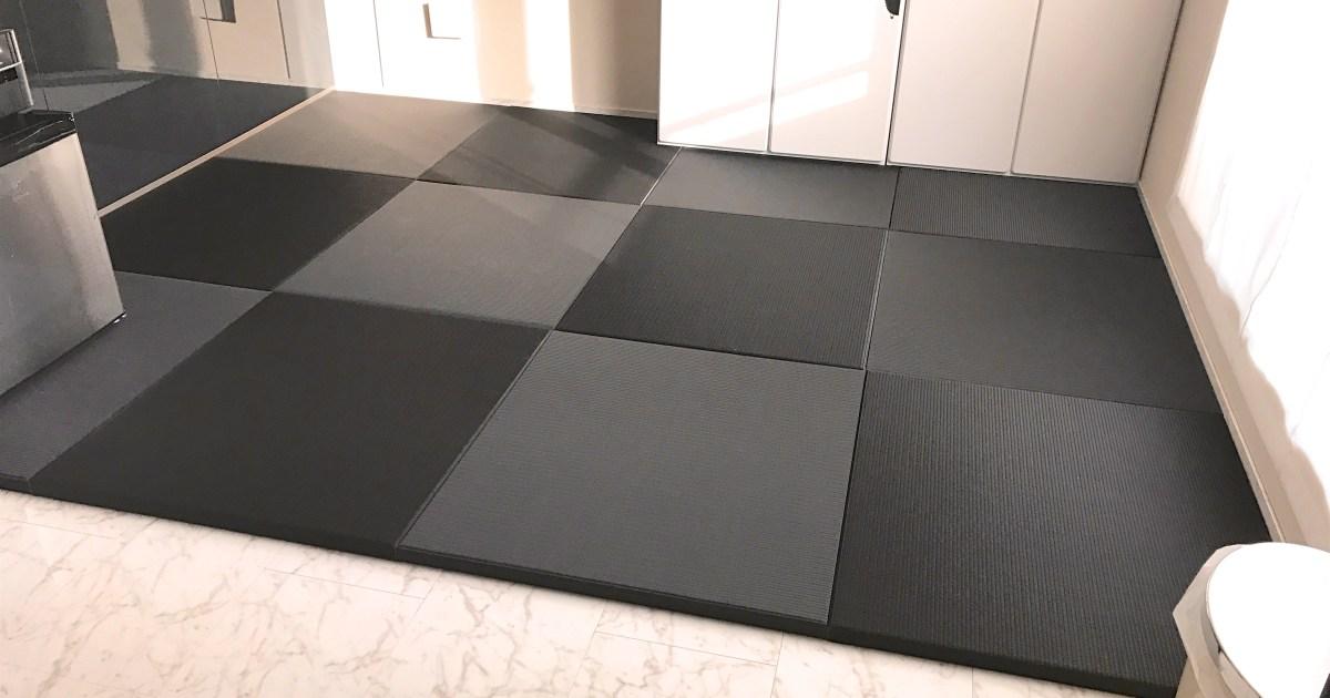 黒い畳とリビング