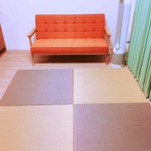 赤ちゃんのために天然イ草のカラー畳