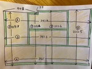 DIYで畳も替えれますよ。琉球畳に入替える方法を解説します