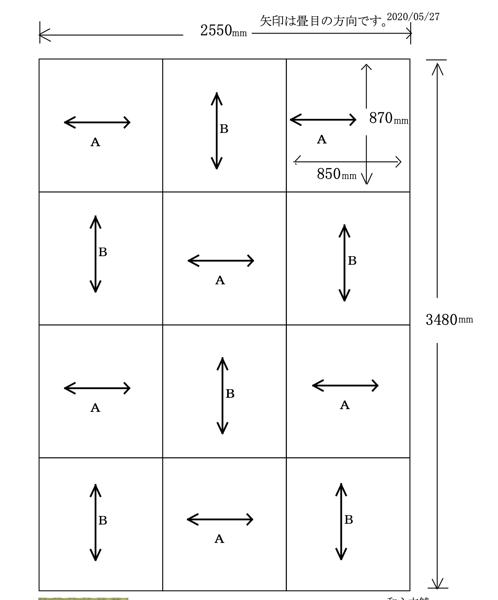 部屋の畳図面