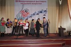 XIII Международный фестиваль татарского искусства