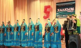 Фестиваль «Халкым Минем» 07