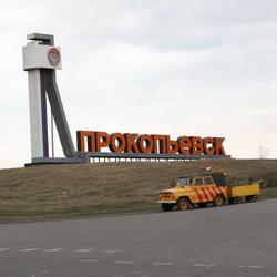 В Прокопьевске изучают татарский язык