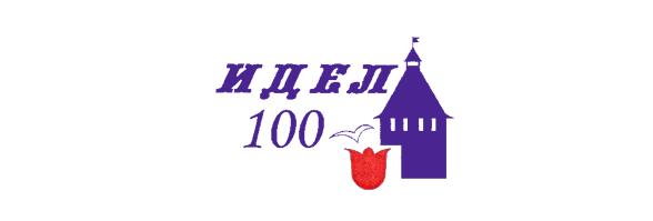 """Идел"" гәзите редакциясе (Әстерхән)"