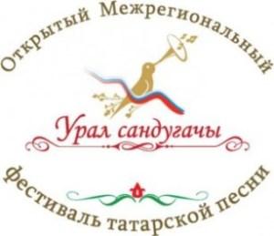 урал сандугачы логотип
