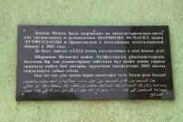 me4etFatyma-3