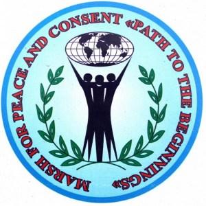 Лого Марша
