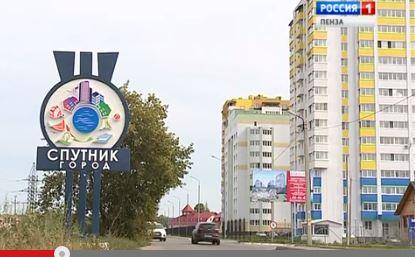 Пензада өлкәкүләм татар җыры фестивале үтте