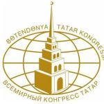 Поздравление Всемирного конгресса татар  в связи со 175-летием со дня рождения Абая Кунанбаева