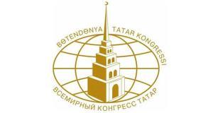 Конгресс лого