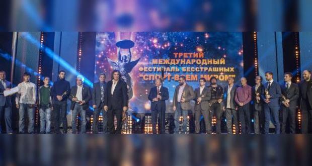 Минтимер Шаймиев – лауреат Международного фестиваля «Спорт – всем миром»