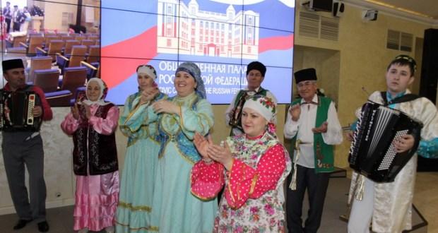 «Мишәр» ансамбле Мәскәүдә