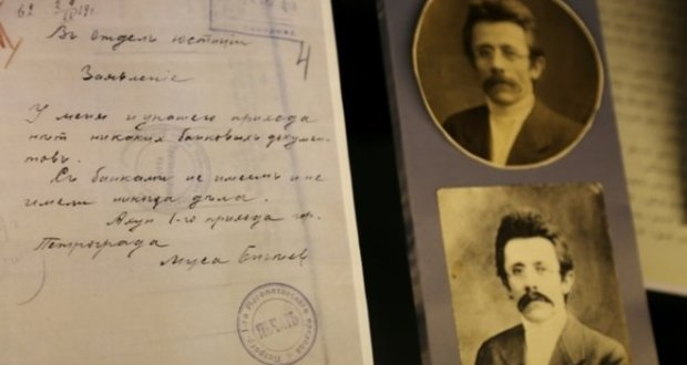 Казанскому Кремлю подарили уникальные фотографии Мусы Бигиева и его семьи