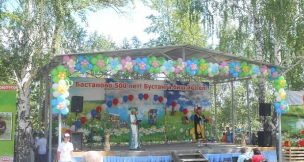 Бустан — тарихи татар авылы