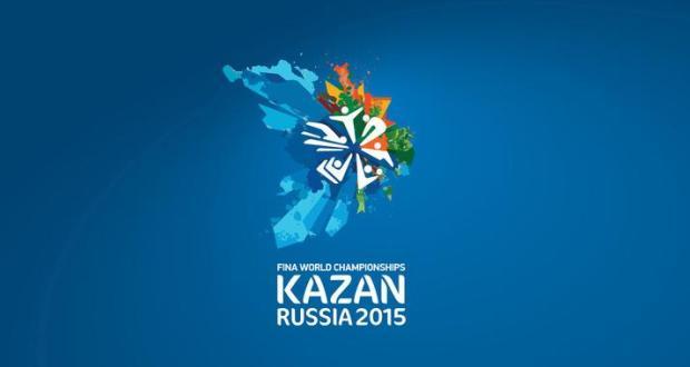 In Kazan the XVI World Aquatics has opened