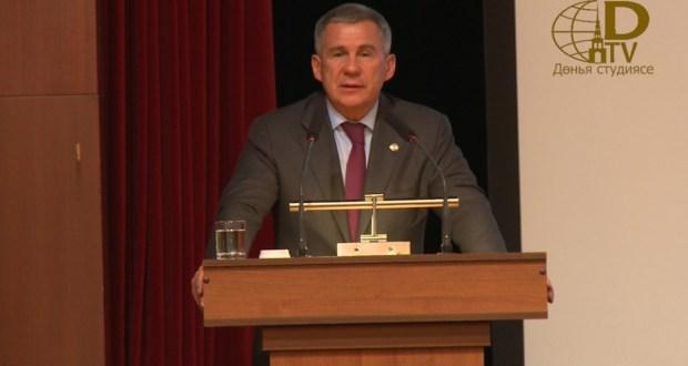 Пленарное заседание форума «Деловые партнеры Татарстана»