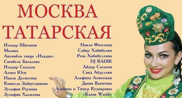 День татарской культуры «Москва татарская»