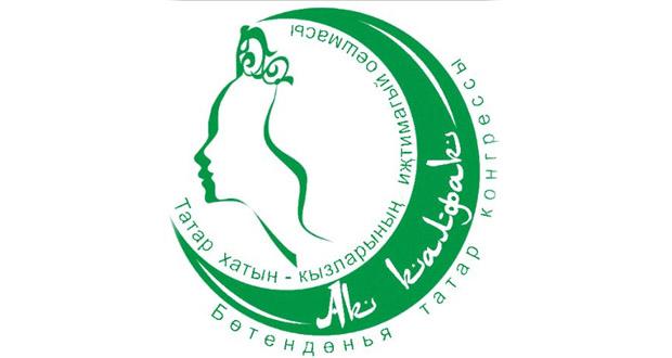 V Всемирный форум татарских женщин (пресс-релиз)