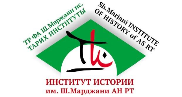 Ученые обсудили в Оксфорде план фундаментальной монографии об истории татар в Европе