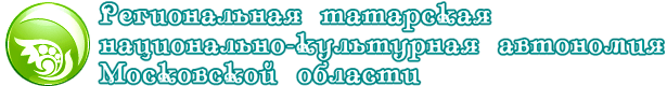 Rinat hazrat Sayfutdinov passed away