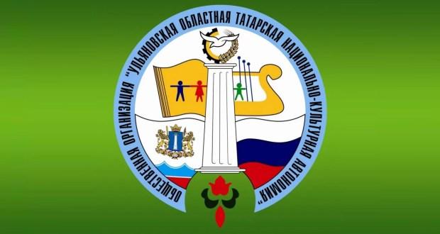 Деятельность Ульяновской областной ТНКА за 2017 год