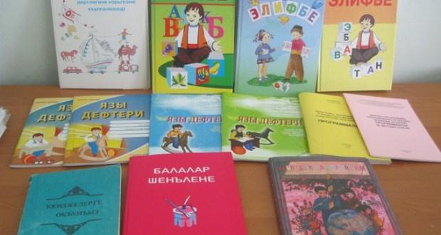 Крым получил более 80 тысяч учебников на крымско-татарском языке